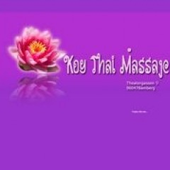 BA - Koy Thai Massage